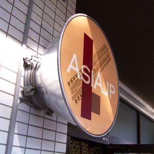店舗デザイン|看板製作・施工 |内照式看板[神奈川 看板サイン専門店]ワールドワンサイン
