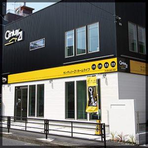 店舗デザイン|看板製作・施工 [神奈川 看板サイン専門店]ワールドワンサイン