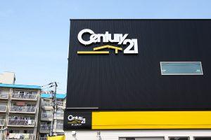 店舗デザイン 看板製作・施工 チャンネル文字 [神奈川 看板サイン専門店]ワールドワンサイン