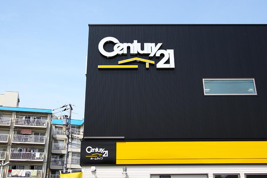 Century21 様 / 2016年06月
