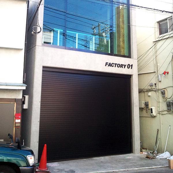 FACTORY01 様 / 2012年08月