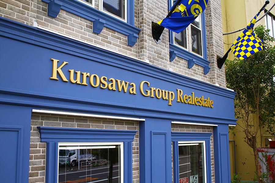 Kurosawa Group Realestate 様 / 2015年11月