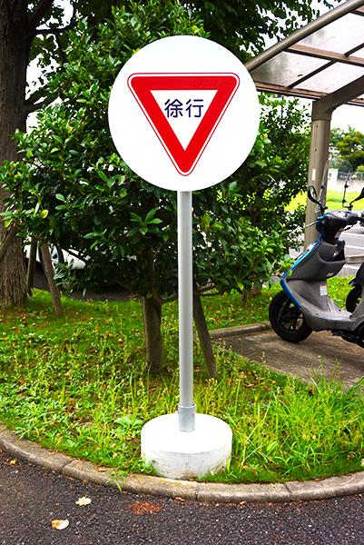 NHK技術研究所 様 屋外 / 2014年08月