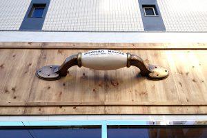 店舗デザイン|看板製作・施工[神奈川 看板サイン専門店]ワールドワンサイン