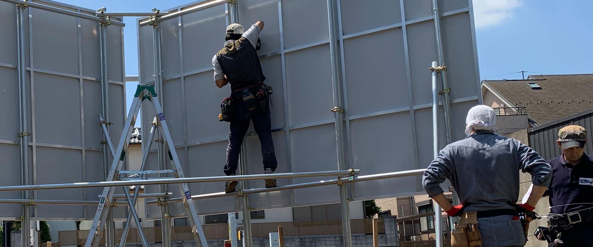 看板屋|製作・施工・修理|神奈川県の看板専門店ワールドワンサイン