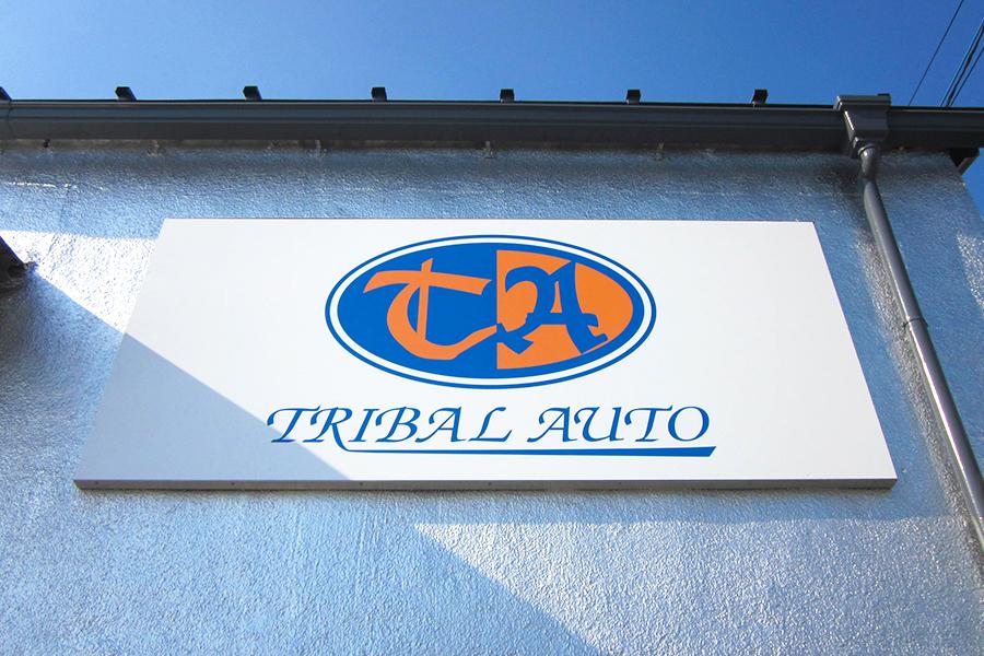 TRIBAL AUTO 様 / 2011年10月