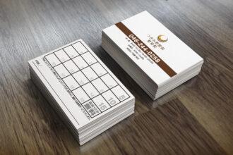 ショップカード デザイン|つきみ野駅前整骨院