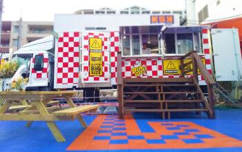 カーラッピング|ハンバーガーショップ|ビンゴバーガー南町田駅前店 [BINGO Burger]|駅前グルメ