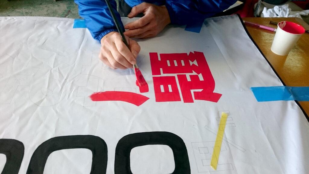 手書き看板・手書きサイン