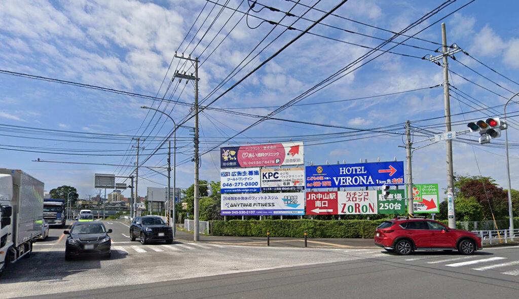 貸し看板|ロードサイン|No.076 横浜市青葉区しらとり台