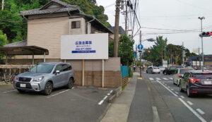 No.089 横須賀市長坂|貸し看板