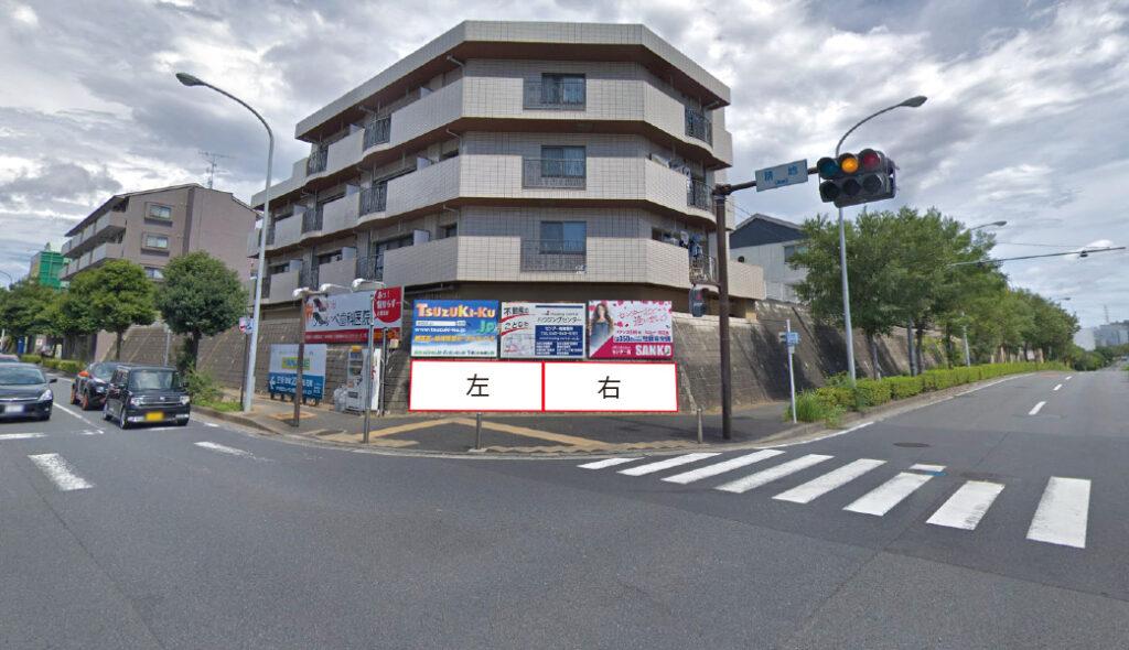 貸し看板 ロードサイン No.141 横浜市都筑区牛久保西