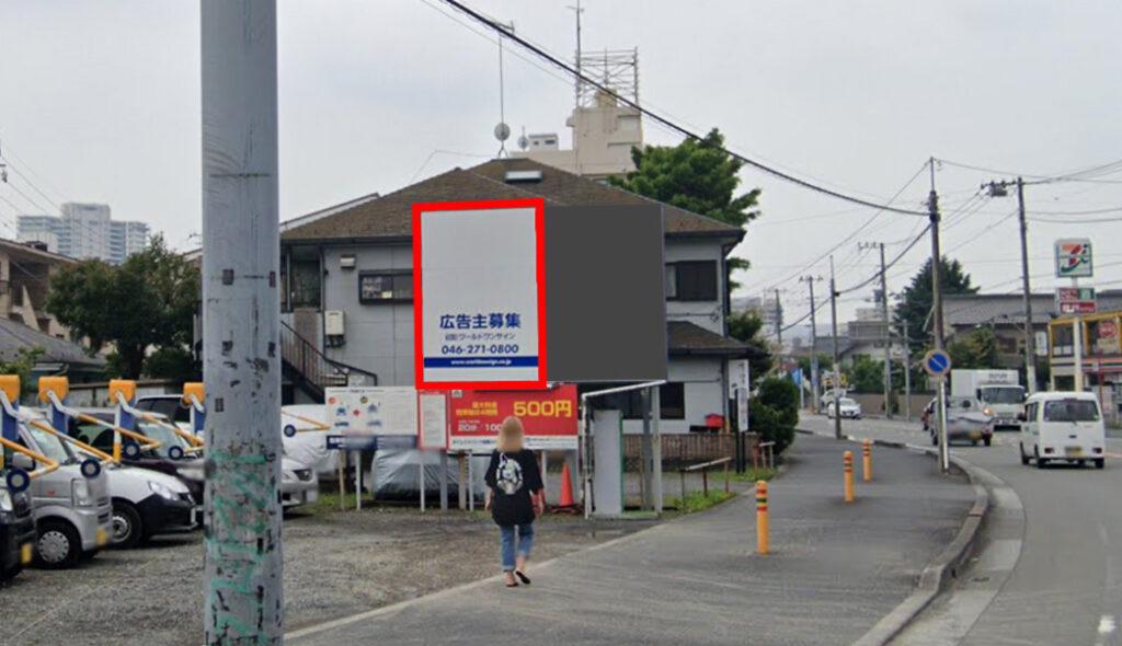貸し看板|ロードサイン|No.163 相模原市南区上鶴間本町