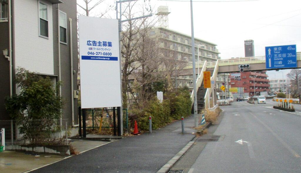 貸し看板|ロードサイン|No.225 戸塚区東俣野町