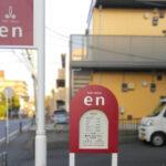 メニュー看板|スタンド看板|美容室|横浜