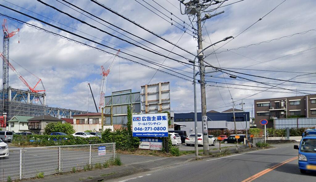 貸し看板 ロードサイン No.001 横浜市都筑区川和