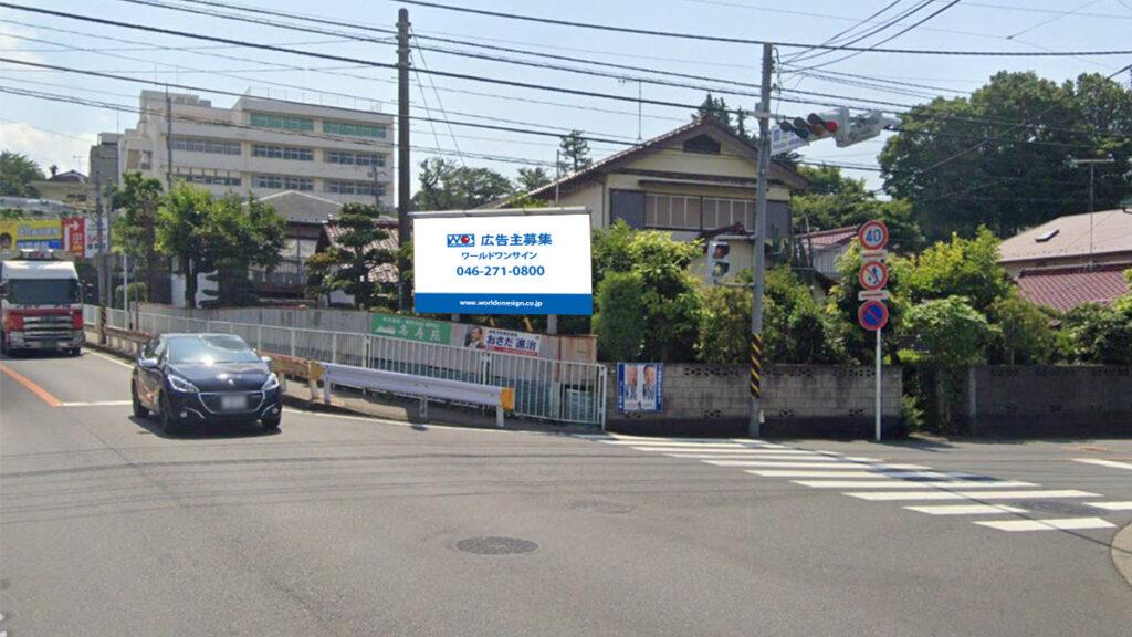貸し看板|ロードサイン|No.190 神奈川県海老名市国分南